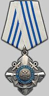 Order Of Naval Merit.jpg