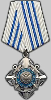 state award of the Russian Federation