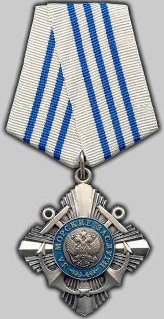 Order of Naval Merit (Russia) - Image: Order Of Naval Merit