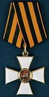Order of St. George, 4th class RF.jpg
