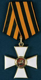 Orden de San Jorge, 4a clase RF.jpg