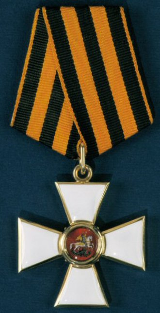 Order of St. George - Image: Order of St. George, 4th class RF