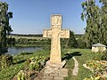 Orthodox Kreuz.jpg