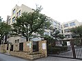 Osaka City Morinomiya elementary school.jpg