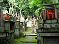 Otsuka, Fushimi Inari-taisha.jpg