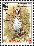 Otus gurneyi 2004 stamp of the Philippines 2.jpg
