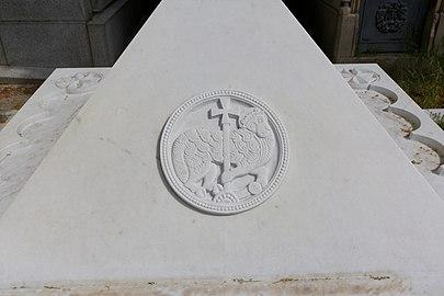 Père-Lachaise - Division 67 - Landon 02.jpg
