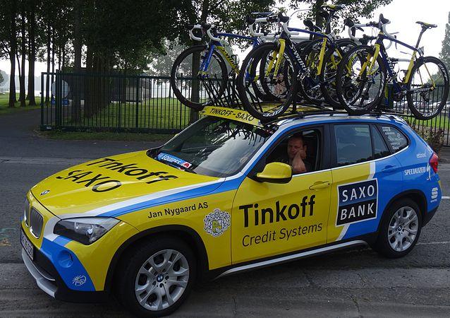 Péronnes-lez-Antoing (Antoing) - Tour de Wallonie, étape 2, 27 juillet 2014, départ (B10).JPG