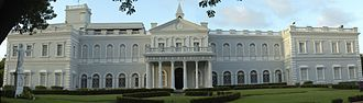 National Register of Historic Places listings in San Juan, Puerto Rico - Image: PANORAMICA PORTICO