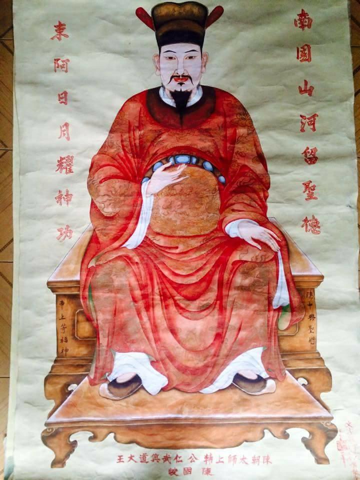 Painting of Tr%E1%BA%A7n H%C6%B0ng %C4%90%E1%BA%A1o (1228 - 1300), Nguy%E1%BB%85n dynasty, Vietnam