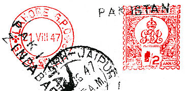 Pakistan stamp type A1.jpg