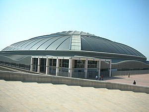 1996 FIFA Futsal World Championship - Image: Palau Sant Jordi Barcelona Catalonia 2