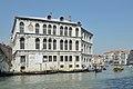 Palazzo Camerlenghi a Rialto facciata est Venezia.jpg