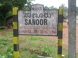 Weathered National Highway sign for Sanoor