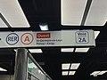 Panneau Voie 2A Châtelet Halles Paris 2.jpg