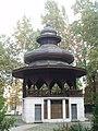 Park AT-Mejdan - panoramio.jpg