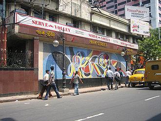 Park Street metro station (Kolkata) - Image: Park street metro 1