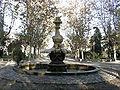 Parque Eva Peron fuente01.jpg