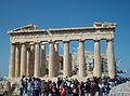 Partenó i turistes.JPG