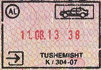 Passport stamp Albania.jpg