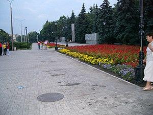 Pavlohrad - Image: Pavlograd Central Avenue