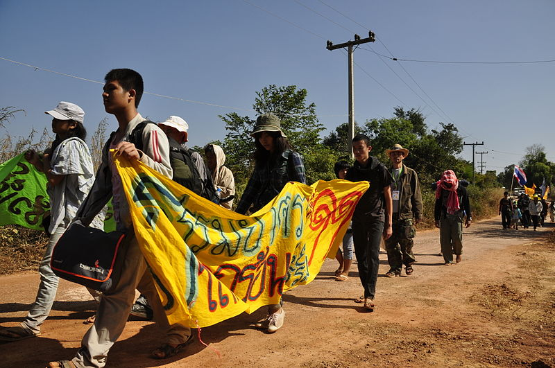 File:Peace Walk 1.JPG