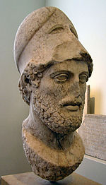 Bust of Pericles after Kresilas, Altes Museum, Berlin
