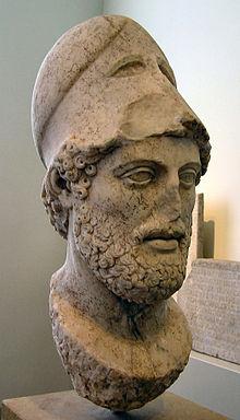 Buste de Périclès présenté à l'Altes Museum.