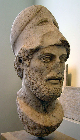 Súbor:Perikles altes Museum.jpg