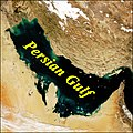 Persian Gulf - panoramio (3).jpg