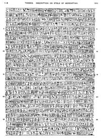 Texto de la Estela