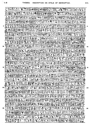Merneptah Stele - Flinders Petrie's 1897 mirror image copy of the main part of the inscription (all 28 lines)