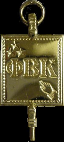 Phi Beta Kappa Key.png