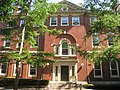 Phillips Brooks House - Harvard University - IMG 0069.JPG