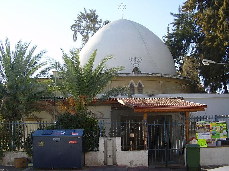 """בית הכנסת """"גאולת ישראל"""" בנס ציונה"""