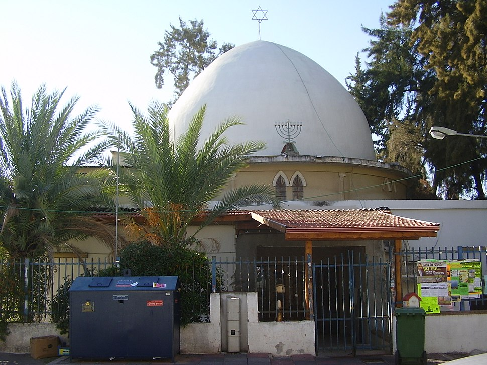 PikiWiki Israel 10179 synagogue in ness ziona