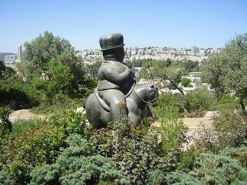 """""""איש על סוס"""" במוזיאון ישראל"""