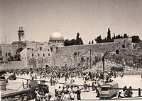 PikiWiki Israel 46424 western wall after 1967.jpg