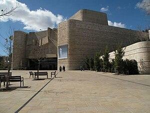 Jerusalem Symphony Orchestra - Jerusalem Theater home of the orchestra