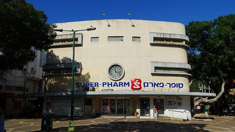 קולנוע אורדע ברמת גן