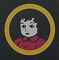 Pinkpop logo 4.jpg