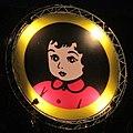 Pinkpop logo 5.jpg