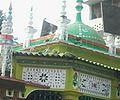 Pir Gorachand Dargah Haroa.jpg