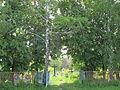 Piski Cemetery 01.JPG