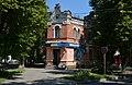 Poltava Lidova Str. 12-9 Dwelling House 01 (YDS 6602).jpg