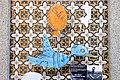 Porto 201108 155 (6281069757).jpg