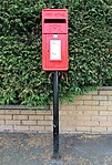 Post box on Howell Drive, Greasby.jpg