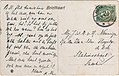 Postcard 31 960 Groet uit Roermond, Ingang Kapellerlaan verso.jpg
