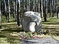 Priekuļi, K. Ulmaņa piemiņas zīme 2000-09-13 - panoramio.jpg