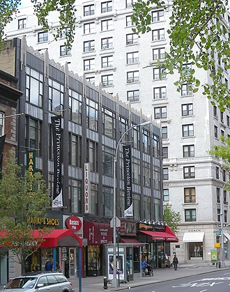 The Princeton Review - School on Broadway